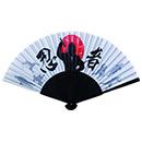 【F5895】黒染 忍者扇子(20本1セット)